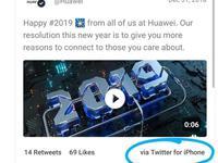华为官方Twitter用iPhone发庆祝新年推文 被截图流传