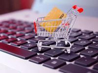 新《电商法》正式实施 代购也要办理市场主体登记