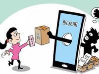 新《电商法》实施 有微商打算改英文卖货规避监管