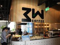 """因发布""""总理同款""""违法广告 北京3W咖啡被罚20万"""