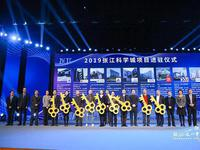 IBM中国上海总部等28个项目入驻张江 总投资上百亿元