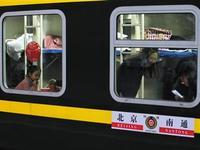 春运预计2月1日为节前高峰日 客流呈现节前集中特点