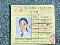"""麦当劳回应广告现国籍""""台湾""""字样:把关不严已下线"""