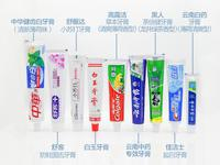 9款牙膏测评:黑人、佳洁士、高露洁总氟量低于其标示值