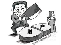 广州富豪去世 其子被继母索要房款:一半钱是我的
