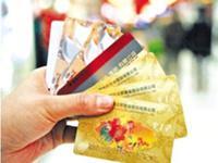 消协提示:春节消费需警惕预付消费陷
