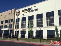 亚马逊宣布停止在纽约建立第二总部计划