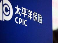 中国太保预付东莞2.15气体中毒事故赔款100万元