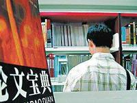 中国延续高校学生公寓房产税印花税优惠政策