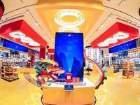 北京首家乐高品牌旗舰店于王府井正式开业
