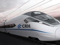 积极推进国铁企业股份制改造 京沪高铁启动上市工作