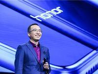 荣耀总裁赵明在MWC宣布荣耀V20全球销量超150万台