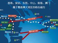 广东省推进粤港澳大湾区建设新闻发布会在广州举行