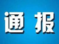 广东2018年群体投诉增长快 预付式、房地产领域高发