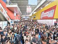 第51届广州美博会落下帷幕 96.73万人次代表着什么?