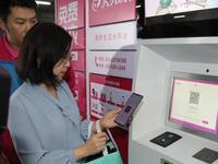首个24小时无人智能收衣柜开进广州 会是昙花一现吗?