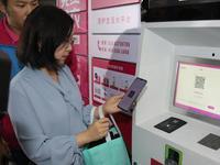首个24小时无人智能收衣柜开进广州 自助送洗衣物