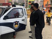 男子诈骗61万潜逃22年被抓