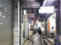广州现多家克隆店:5家外卖1张证 地址竟在住宅楼