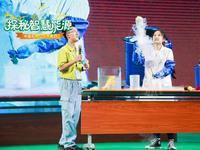 中国石化公众开放日第四季启动 探秘智慧能源新科技