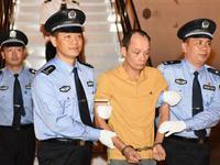 红通人员梁泽宁从新加坡遣返