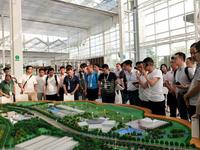 科技产业融合新举措 大气候学院在广州国家科创中心召开