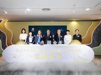 广州IFC国金天地携手大英博物馆三周年盛典