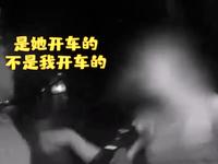 女子酒驾遇交警