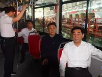 官方:南阳市委书记、市长双双出差了