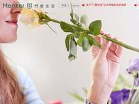"""门客生活鲜花""""暴雷""""用户纷纷要求退款 官方:我们不会跑"""