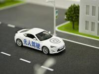 广州下发首批自动驾驶路测牌照 文远知行广汽等获批