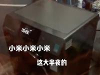 网友投诉小米洗衣机抖动过大 客服回应:螺丝装错了