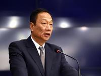 郭台铭正式辞任鸿海董事长 经营委员会负责日常营运