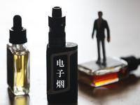 深圳正式将电子烟纳入控烟监管 10月1日起实施