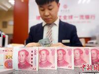 发行新版人民币会引起通货膨胀? 央行:无需担心