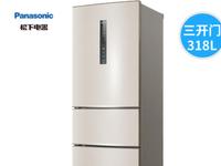 网友买松下冰箱用了不到一个月不制冷 客服称不能换新的