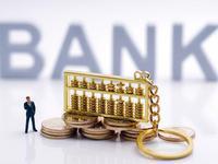 中国最赚钱40家公司出炉:工商银行榜首 腾讯排名第八