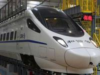 """中国铁路实施""""新图"""" 暑期日均增26万个席位"""