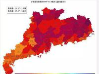 第5号台风即将形成 广东未来几天气温总体回升