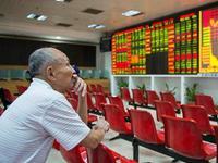 科创板首批股票今日上市交易 个人如何参与投资?