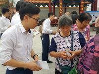 打造批量营销模式 广州农商银行创新普惠小微金融服务