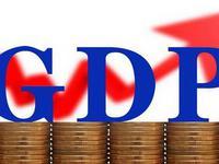 广东上半年GDP首超5万亿列第一