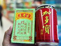 加多宝王老吉,亲手毁了凉茶市场?