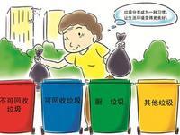 """垃圾分类进行时:11月30日前 广州海珠区率先全区""""撤桶"""""""