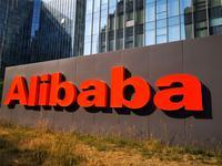 阿里巴巴第一季度业绩:用户增3400万 淘宝加速下沉