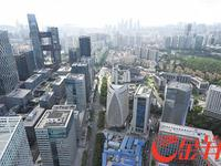"""""""中国硅谷""""未来三步走 鹏城将塑造""""全球标杆"""""""