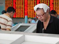 A股市场暴涨之后:具备慢牛基础 四季度可能还会有反复