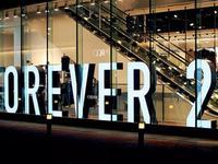 Forever 21否认破产传言:上半年在美关店700家