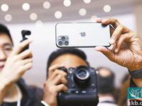 iPhone 11预售超预期 缺少5G业内并不看好