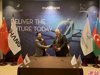 广州亿航与阿塞拜疆航空合作建立无人机交管系统